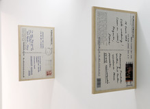 Résurrection - Dohyang Lee Gallery