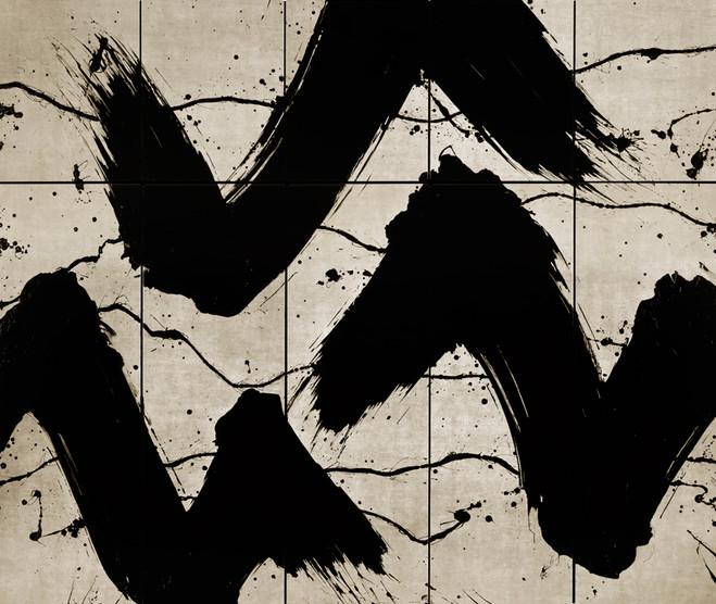 Exposition de groupe des artistes de la galerie - Galerie Jeanne Bucher Jaeger — Espace Marais