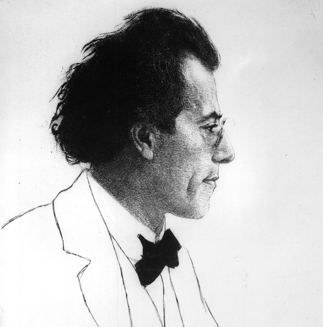 Gustav Mahler (1860-1911) - Musée d'Orsay