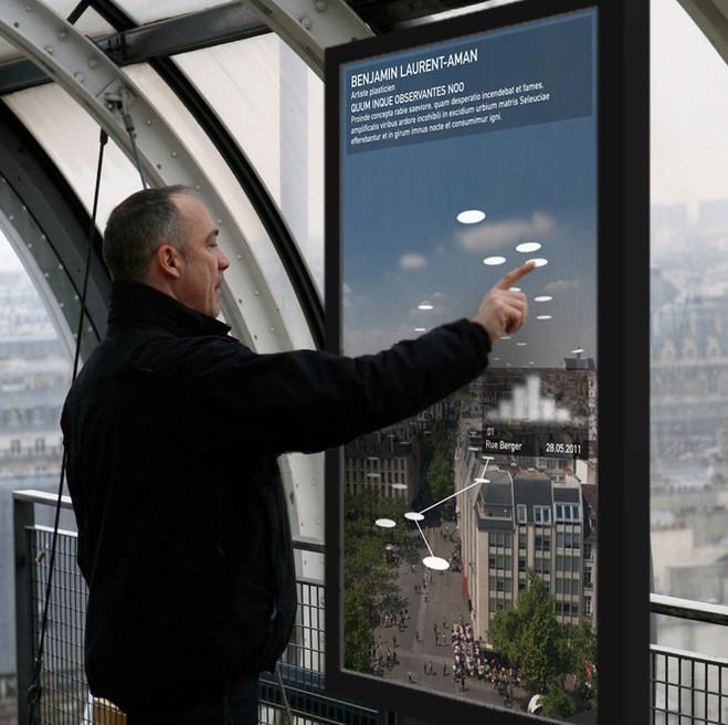 Fenêtre Augmentée - Centre Georges Pompidou