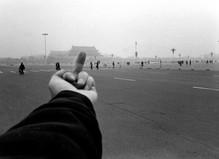 Ai Weiwei - Jeu de Paume