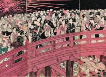 Huit Maîtres de l'ukiyo-e - Maison de la culture du Japon à Paris