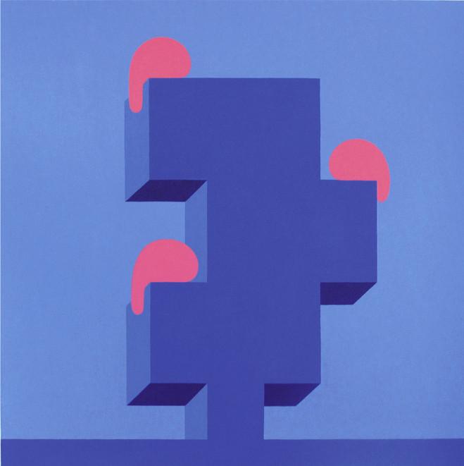 Yves-Eric 2Boy - Galerie 22,48 m²