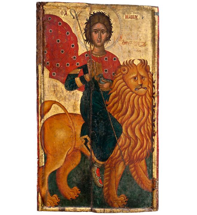 Chypre entre Byzance et l'Occident, IVe—XVIe siècles - Le Louvre