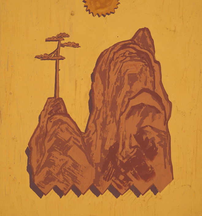 Christian Hidaka—Souvenir - Michel Rein Gallery