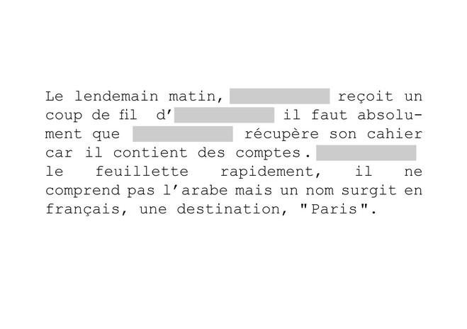 Wait … and Sea de Samuel Gratacap - Jeune Création