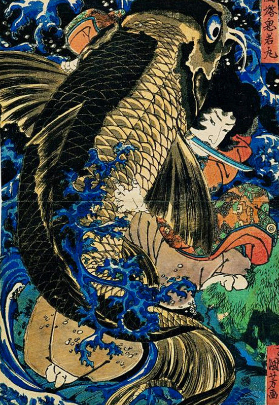 Tsutsugaki - Musée Guimet