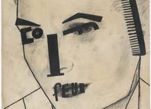 Donation Guerlain - Centre Georges Pompidou