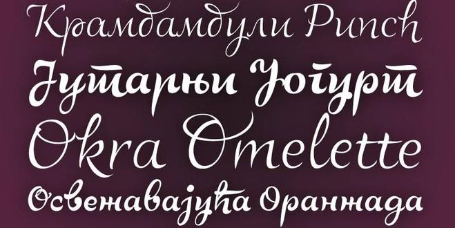 Tipometar - Centre culturel de Serbie