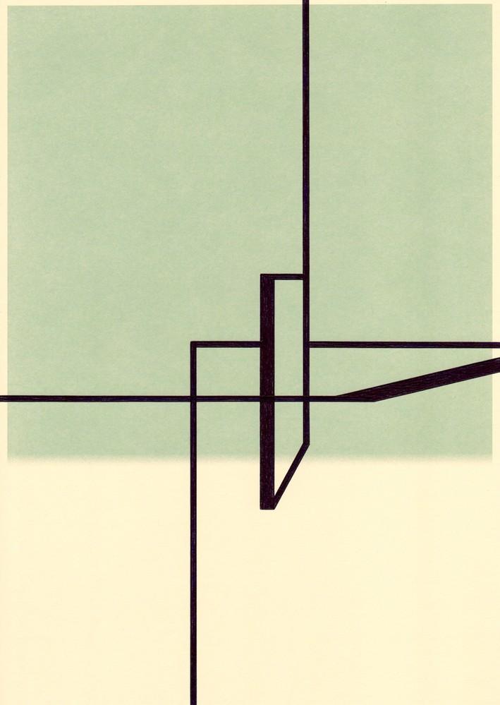 Richard caldicott untitled 2013 29.7x21cm stylo bille et impression jet d encre sur papier courtesy l artiste et less is more projects 1 large2