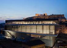 Bernard Tschumi - Centre Georges Pompidou