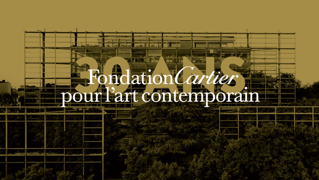 La Fondation Cartier - Fondation Cartier pour l'art contemporain