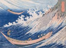 Hokusai - Les Galeries nationales du Grand Palais
