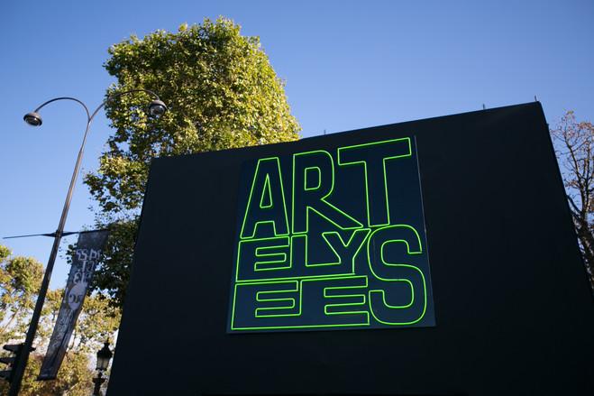 Art Elysées - Avenue des Champs Elysées – Pavillon Ephémère