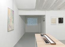 Paysage sur Paysage / Landscape on Landscape - Dohyang Lee Gallery