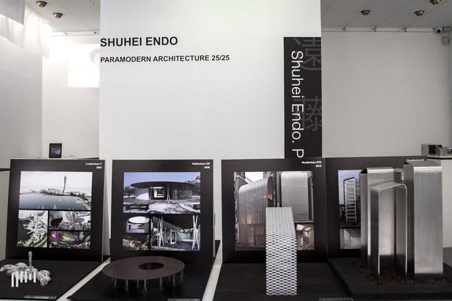 Shuhei Endo (1960) - Galerie Art[n+1]
