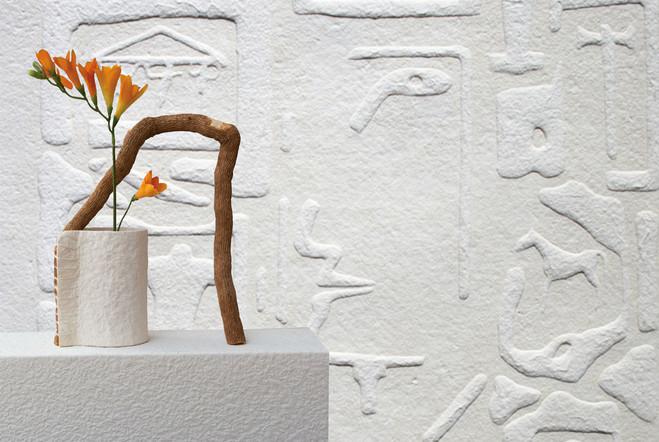 Papiers - Great Design Gallery