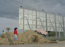 Première Biennale des photographes du monde arabe contemporain - MEP