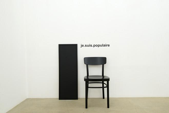 Muriel Leray - Galerie Escougnou-Cetraro