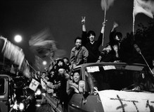 Génération Tian'anmen - Le BAL