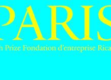 Paris - Fondation d'entreprise Ricard
