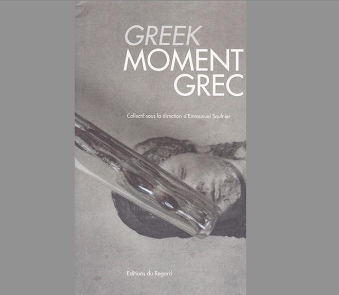 Moment Grec - Galerie Laure Roynette