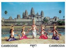 Ballet Classique Khmer - Bétonsalon - Centre d'art et de recherche