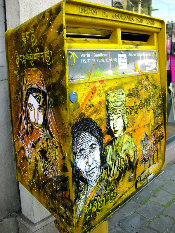 C215 - Galerie municipale  Jean-Collet