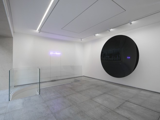 Daniel Buren, Camille Henrot, Anish Kapoor, Lee Ufan, Claude Lévêque, Ugo Rondinone - Galerie Kamel Mennour