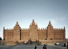 Trésors de l'islam en Afrique - Institut du Monde Arabe