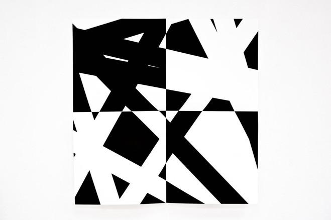 Galerie Oniris - Bastille Design Center