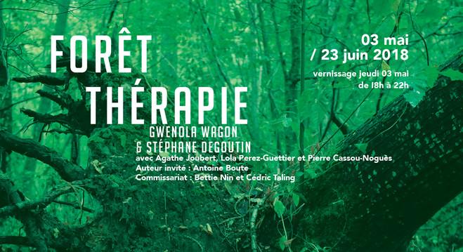 Gwenola Wagon & Stéphane Degoutin avec Agathe Joubert, Lola Perez-Guettier et Pierre Cassou-Noguès - CAC La Traverse, Centre d'art contemporain d'Alfortville