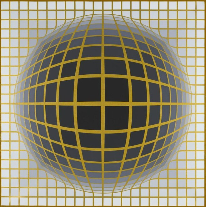 Vasarely - Centre Georges Pompidou