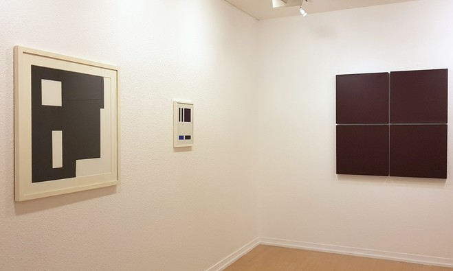 Aurélie Nemours - Oniris — Rennes Gallery