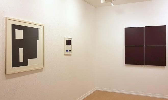 Aurélie Nemours - Galerie Oniris — Rennes