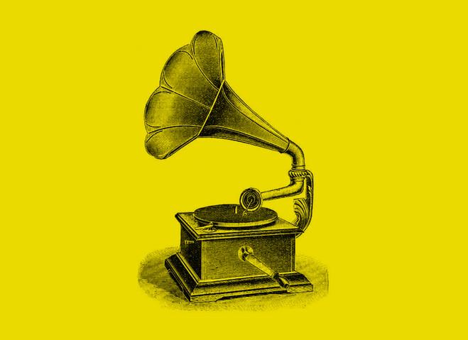 La fête de la musique 2019 - Les Galeries nationales du Grand Palais
