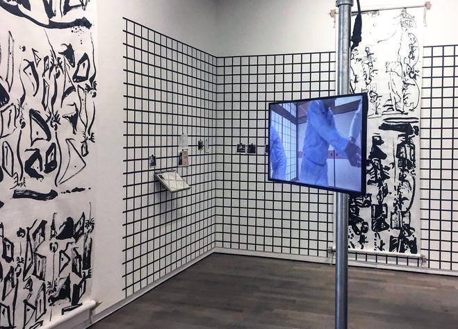 Marcos Avila Forero - Galerie Dohyang Lee
