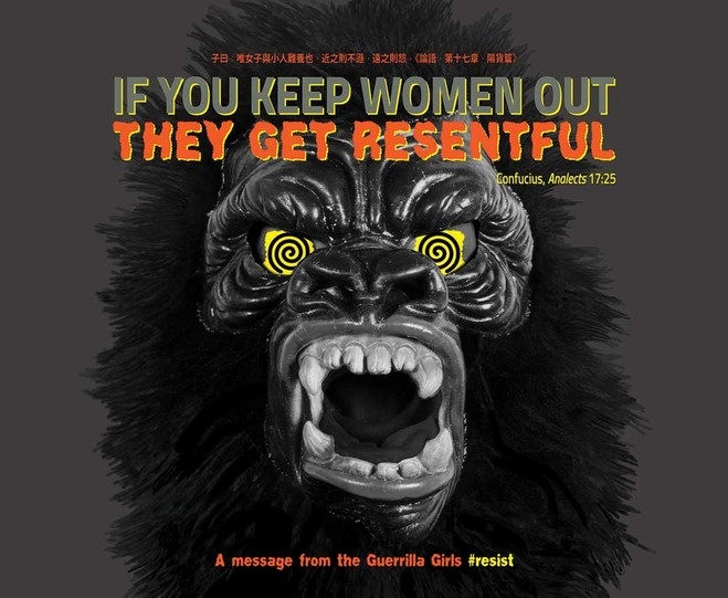 Guerrilla Girls Forever - Mfc – Michèle Didier Gallery