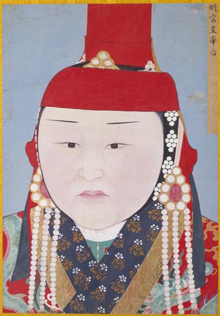 2 portrait epouse mingzong medium