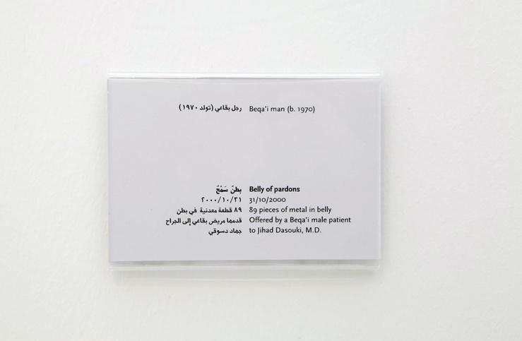 Walid Sadek, Place at Last, 2010—Quatre cartels sur plexiglas 10 x 15 cm chacun