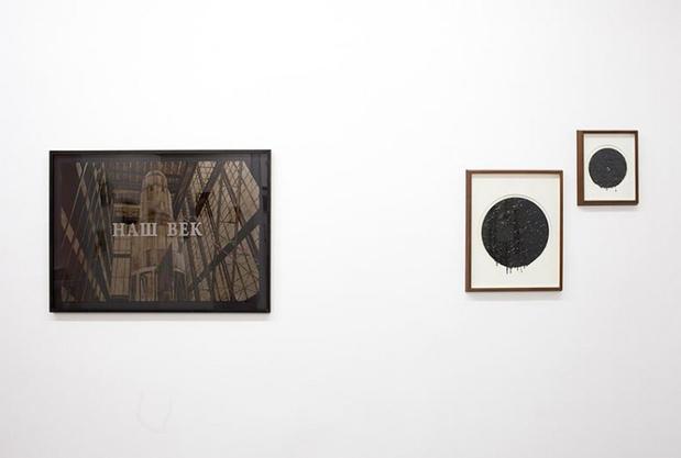 Gabriel leger   galerie sator 1 medium