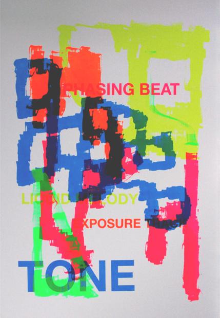 Galerie see studio jean baptiste lenglet history of trance 04 medium