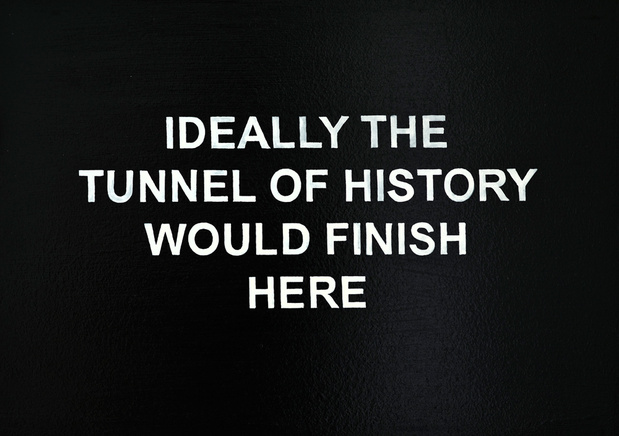 Ideally the tunnel of history medium