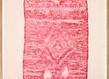 Elo se van der heyden 22pri res les pieds sur terre 2 2014   210 x 134 cm   monotype sur papier cor en grid