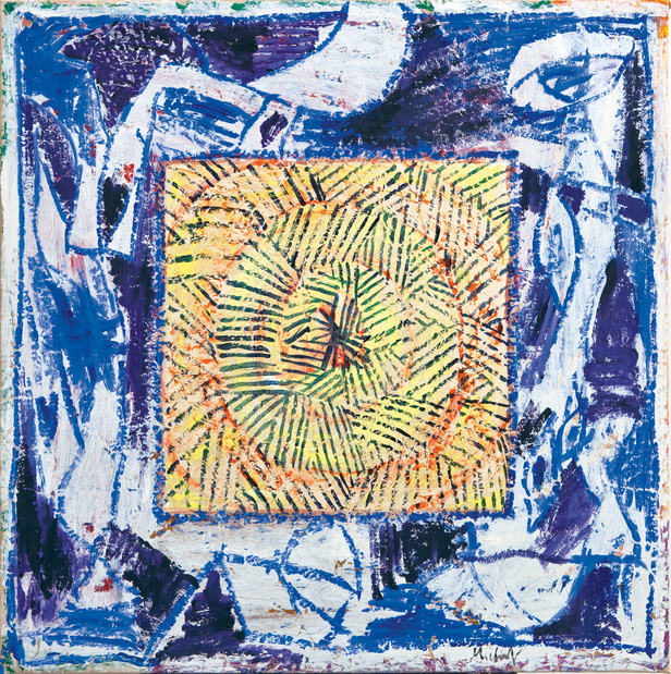 Galerie lelong paris pierre alechinsky pole iii medium