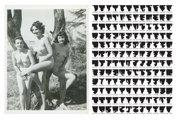 Galerie mfc michele didier sexe beatitude et logique comptable mathieu mercier journal 2015 photo nu 02 original large medium