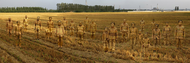 Liu bolin target 1 cancer village 2014 galerie paris beijing large medium