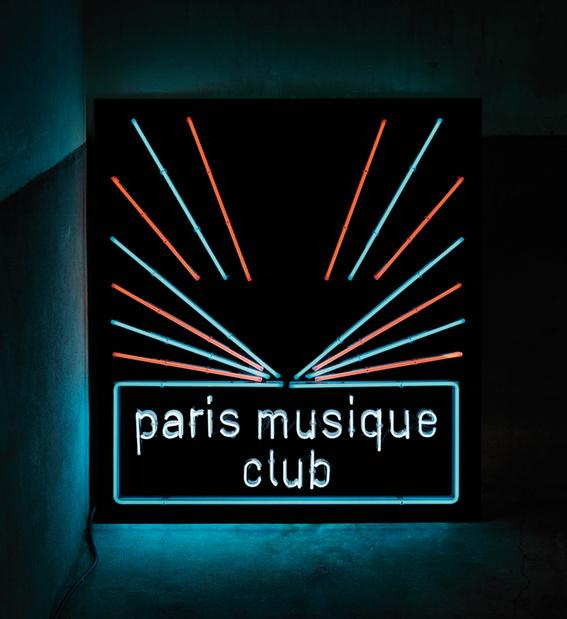 Gaite lyrique paris musique club medium
