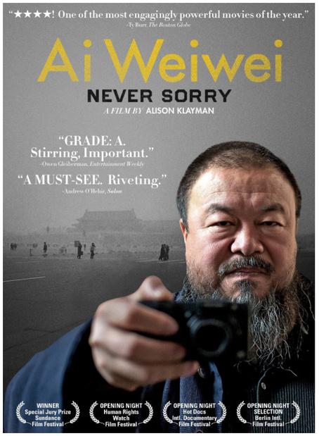 Never sorry medium