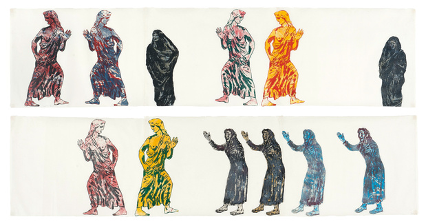 Nancy spero greek and arab women 1986 medium